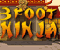 3 Foot Ninja - Jogo de Lutas